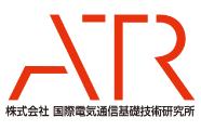 株式会社国際電気通信基礎技術研究所